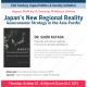 "21JPSI Speaker Series: Prof. Saori Katada (USC) on ""Japan's New Regional Reality: Geoeconomic Strategy in the Asia-Pacific"" **ONLINE WEBINAR**"