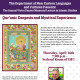 """CANCELED: Annual Victor Danner Memorial Lecture in Islamic Studies, """"Qur'anic Exegesis and Mystical Experience"""""""