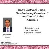 Iran's Eastward Focus: Revolutionary Guards and their Central Asian Alliances