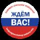 Русская фонетика: Ударение