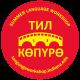 Кыргыз чай сааты